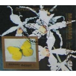 مینی شیت پروانه ها - با مهر CTO - منامه 1972