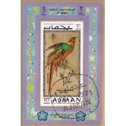 مینی شیت پرندگان - با مهر CTO - پست هوائی - عجمان 1971