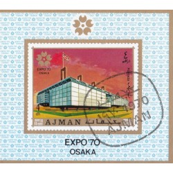 مینی شیت اکسپو اوزاکا ژاپن - با مهر CTO - پست هوائی - عجمان 1970