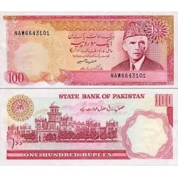 اسکناس 100 روپیه - پاکستان 1986 امضا عشرت حسین