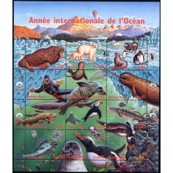 سونیرشیت سال بین المللی اقیانوس - ژنو سازمان ملل 1998  قیمت 8.8 دلار