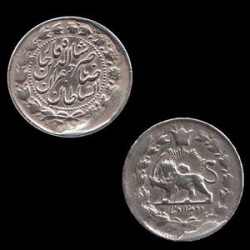 سکه نقره 2000 دینار ناصرالدین شاه - صاحبقرانی