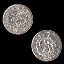 سکه نقره 2 قران احمد شاه قاجار 1328 ه ق خطی
