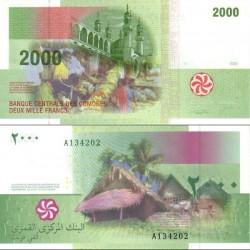 اسکناس 2000 فرانک - کومور 2005