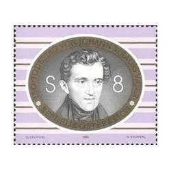 1 عدد تمبر 150مین سالگرد جان استراوس - بزرگتر - آهنگساز رمانتیک - اتریش 1999