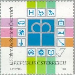1 عدد تمبر 125مین سالروز خدمات رفاه اجتماعی اتریش - اتریش 1999