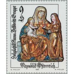 1 عدد تمبر صنایع دستی آنتیک - اتریش 1999