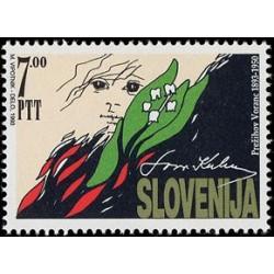 1 عدد تمبر صدمین سالروز تولد پرشیوف وورانک - نویسنده و سیاستمدار کمونیست - اسلوونی 1993