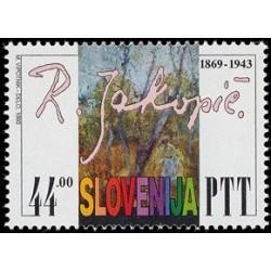 1 عدد تمبر اسلوونیائیهای برجسته - رایهارد جاکوپیک نقاش امپرسیونیست  - اسلوونی 1993