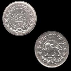 سکه نقره 1000 دیناری رضا شاه 1305 (رایج مملکت ایران)