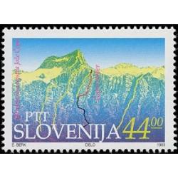 1 عدد تمبر صدمین سالگرد مسیر کوهستانی جوزا     - اسلوونی 1993