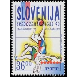 1 عدد تمبر رقابتهای ورزشی مدیترانه ای - فرانسه ، روسیلون - اسلوونی 1993