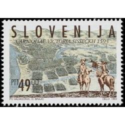 1 عدد تمبر 400مین سالگرد نبرد سیساک - اسلوونی 1993