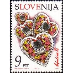 1 عدد تمبر عشق  - اسلوونی 1994