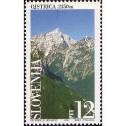 1 عدد تمبر کوهستان اسلوونی  - اسلوونی 1994