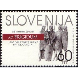 1 عدد تمبر 1600مین سالگرد نبرد فریگیدوس  - اسلوونی 1994