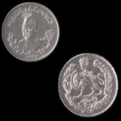 سکه نقره 500 دیناری احمد شاه 1332 ه ق تصویری