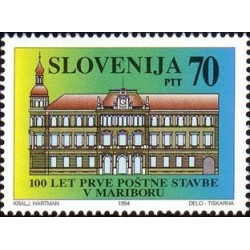 1 عدد تمبر صدمین سالگرد تاسیس ساختمان پست ماریبور  - اسلوونی 1994
