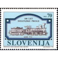 1 عدد تمبر صدمین سالگرد خط راه آهن Ljubljana-Grosuplje-Novo mesto - اسلوونی 1994