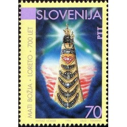 1 عدد تمبر هفتصدمین سال زیارتگاه مادر خدایان در لورتو  - اسلوونی 1994