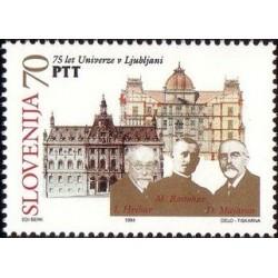1 عدد تمبر 75مین سال دانشگاه لیوبلیانا  - اسلوونی 1994