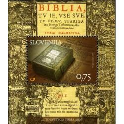 سونیرشیت سال کتاب مقدس - اسلوونی 2007