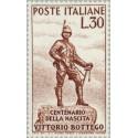 1 عدد تمبر صدمین سالروز تولد ویتوریو بوتگو - افسر ارتش و کاشف جوبالند در شاخ آفریقا - ایتالیا 1960