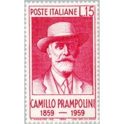 1 عدد تمبر صدمین سال تولد کاملو پرامپلینی - ایتالیا 1959 قیمت 3.3 دلار