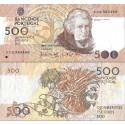 اسکناس 500 اسکودو - پرتغال 1992 تاریخ  13.02.1992