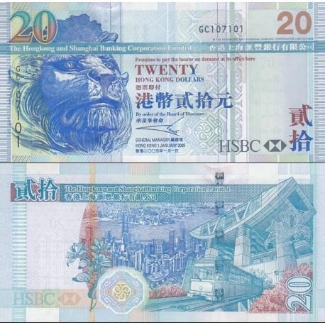 اسکناس 20 دلار - بانک شرکتی هنگ کنگ و شانگهای - هنگ کنگ 2005 سری شیر