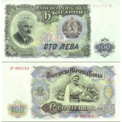 اسکناس 100 لوا - بلغارستان 1951