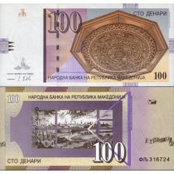 اسکناس 100 دینار - مقدونیه 2013