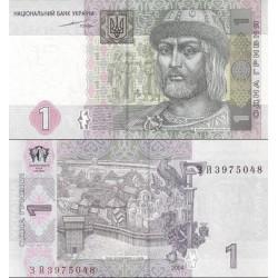 اسکناس 1 هری ون - اوکراین 2004