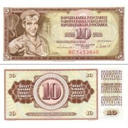 اسکناس 10 دینار - یوگوسلاوی 1981