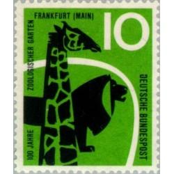 1 عدد تمبر صدمین سالگرد باغ وجش فرانکفورت  - جمهوری فدرال آلمان 1958