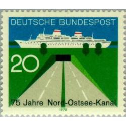 1 عدد تمبر 75مین سالگرد کانال کیلر - جمهوری فدرال آلمان 1970