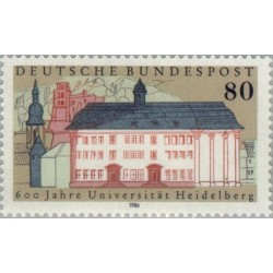 1 عدد تمبر پانصد سالگی دانشگاه هایدلبرگ  - جمهوری فدرال آلمان 1986