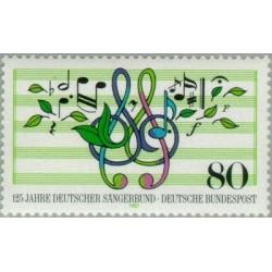 1 عدد تمبر 125مین سالگرد انجمن کر - جمهوری فدرال آلمان 1987