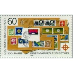 1 عدد تمبر صدمین سالگرد موسسه بتل - جمهوری فدرال آلمان 1988