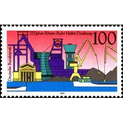 1 عدد تمبر 265مین سالگرد بندر راین روهر در دویسبورگ - جمهوری فدرال آلمان 1991