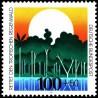 1 عدد تمبر حفاظت از جنگلهای بارانی گرمسیری - جمهوری فدرال آلمان 1992