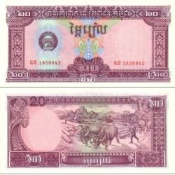 اسکناس 20 ریل - کامبوج 1979