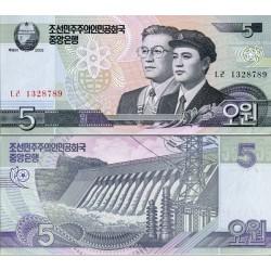اسکناس 5 وون - کره شمالی 2002