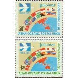 2 عدد تمبر پانزدهمین اتحادیه پستی آسیا و اقیانوسیه  - فیلیپین 1977