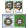 4 عدد تمبر سومین اجلاس کنفرانس اسلامی - مکه مکرمه  - پاکستان 1981