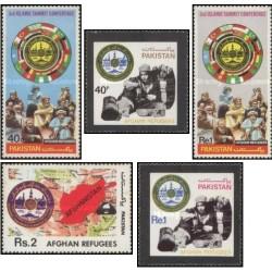 5 عدد تمبر سومین اجلاس کنفرانس اسلامی - مکه مکرمه  - پاکستان 1981