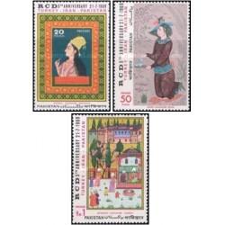 3 عدد تمبر پنجمین سالگرد همکاری عمران منطقه ای - تابلو نقاشی - RCD - پاکستان 1969