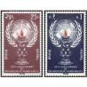 2 عدد تمبر 30مین سالگرد بیانیه جهانی حقوق بشر - نپال 1978