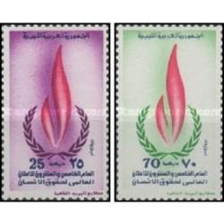 2 عدد تمبر 25مین سالگرد بیانیه حقوق بشر - لیبی 1973