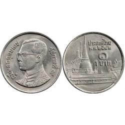 سکه 1 بات - نیکل روکش فولاد - پرتره جدید شاه راما نهم - تایلند 2015 غیر بانکی